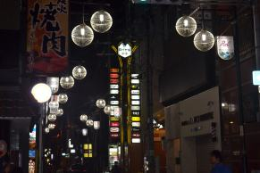 Night life Osaka